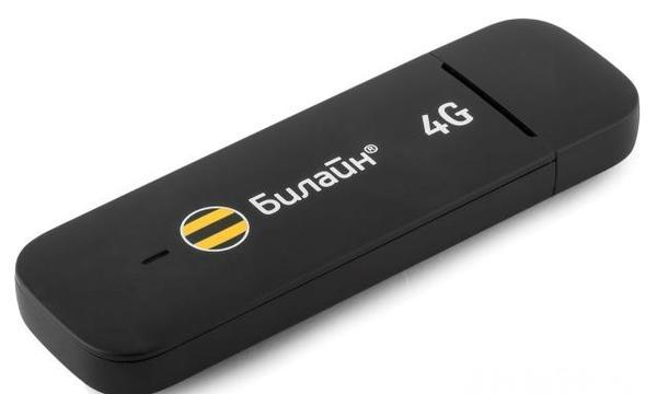 Интернет-тарифы «Билайн» для USB модема