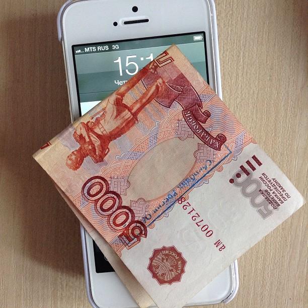 Отп оплата кредита онлайн картой